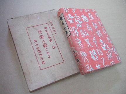 2009_0913記録 哲0020.JPG